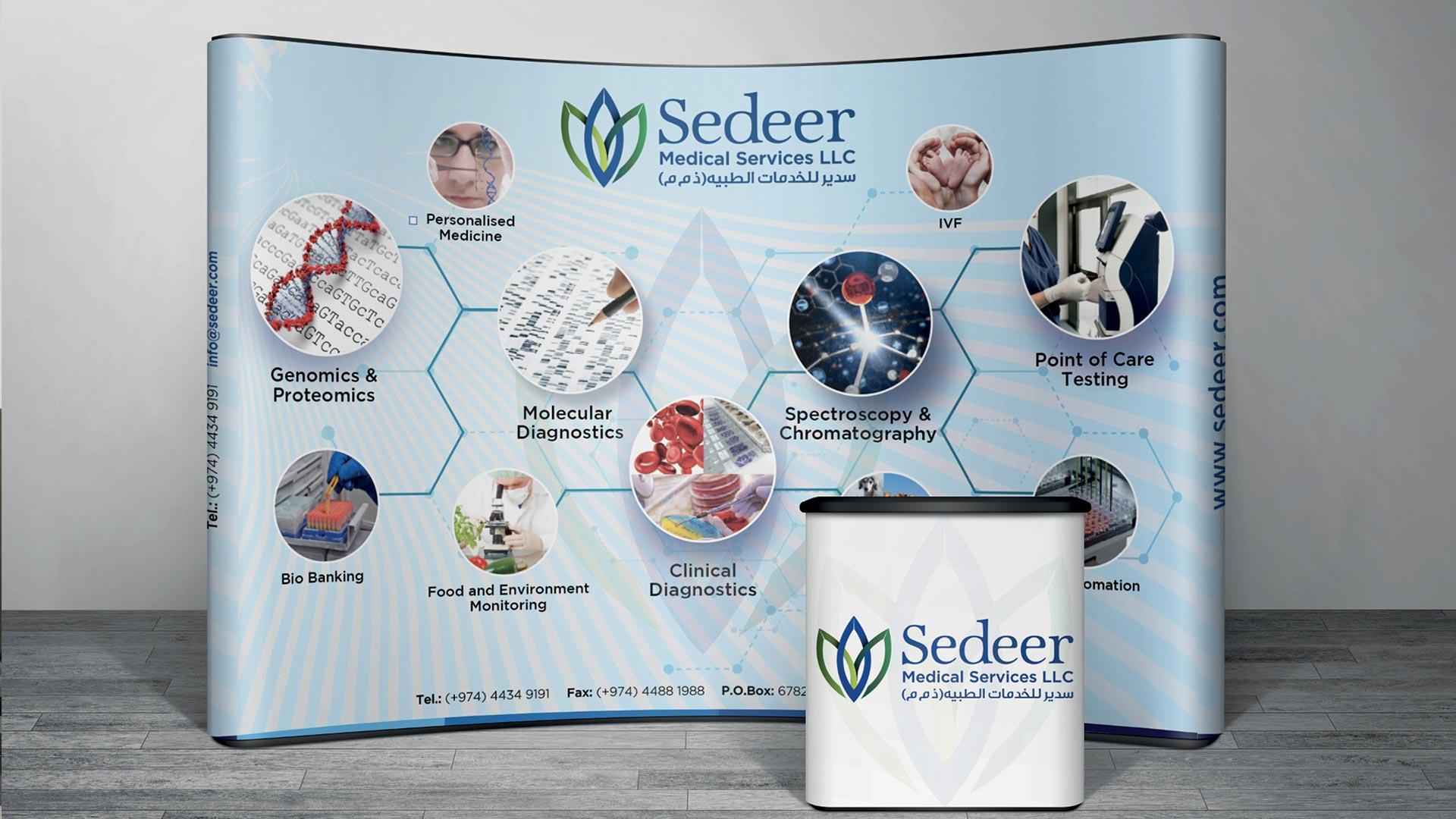 sedeer banner3